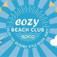 Cozy Beach Club | コージービーチクラブ沖縄