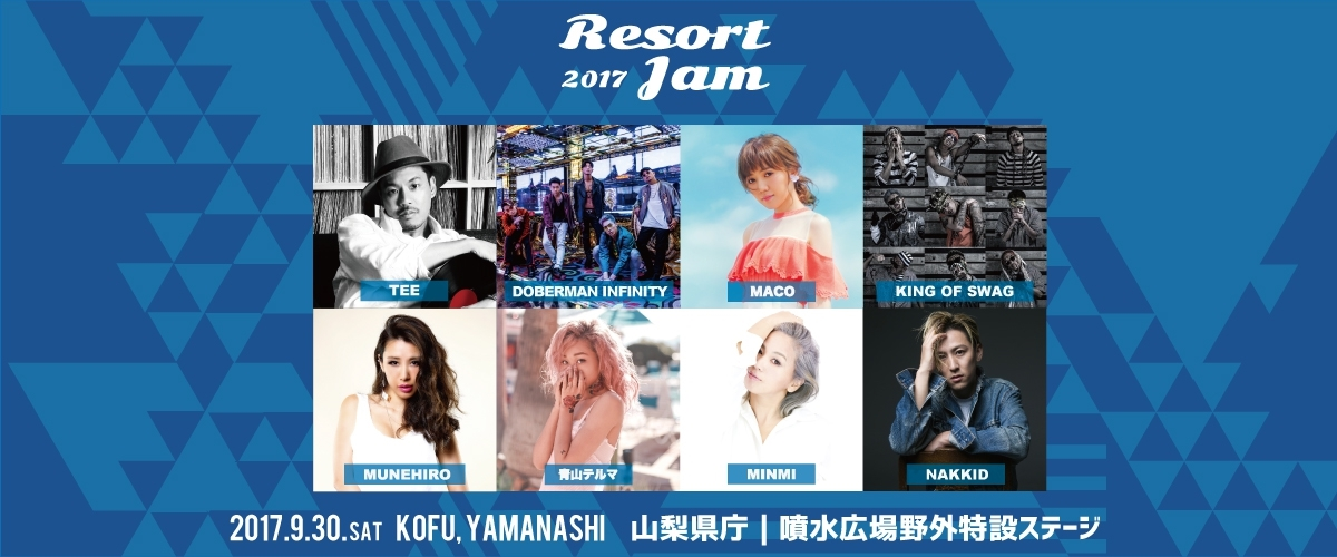 MINMI RESORTJAM2017