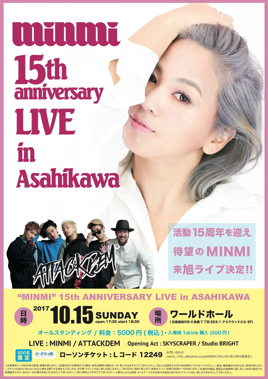 MINMI 15th anniversary LIVE in   ASAHIKAWA