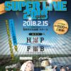 世界遺産superlive MINMI