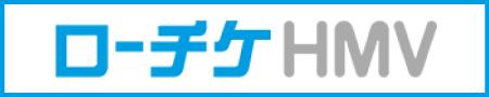 ローチケ MINMI ライブツアー