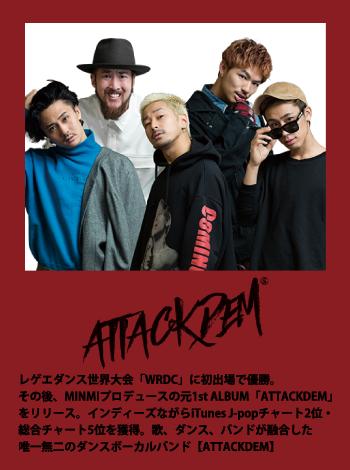 MINMI ATTACKDEM カウントダウンライブ2017
