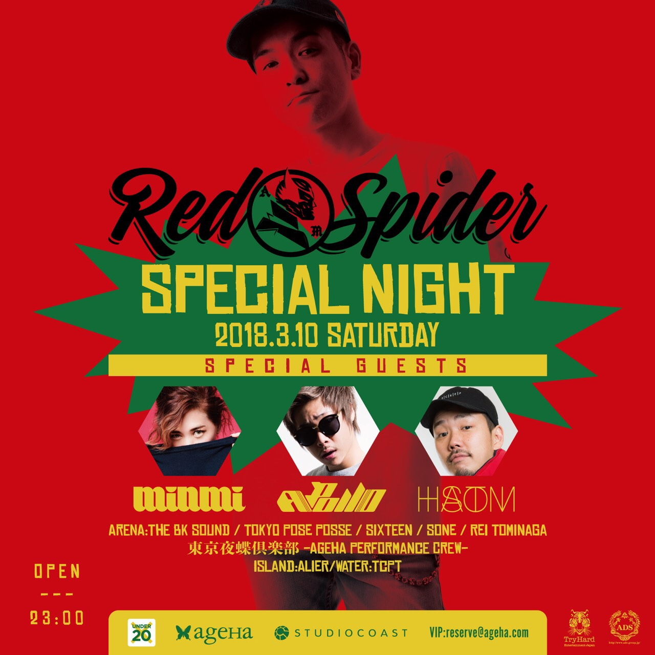 MINMI RED SPIDER