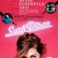 MINMI ライブツアー2018 京都アフターパーティー