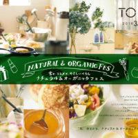 minmi natural&organic fes