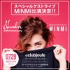 MINMI 0729 NUMBER #4th Anniversarry