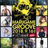 MARUGAME GROOVE 2018 MINMI