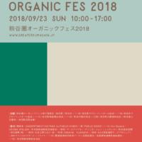 MINMI GREATER KUMAGAYA ORGANIC FES 2018