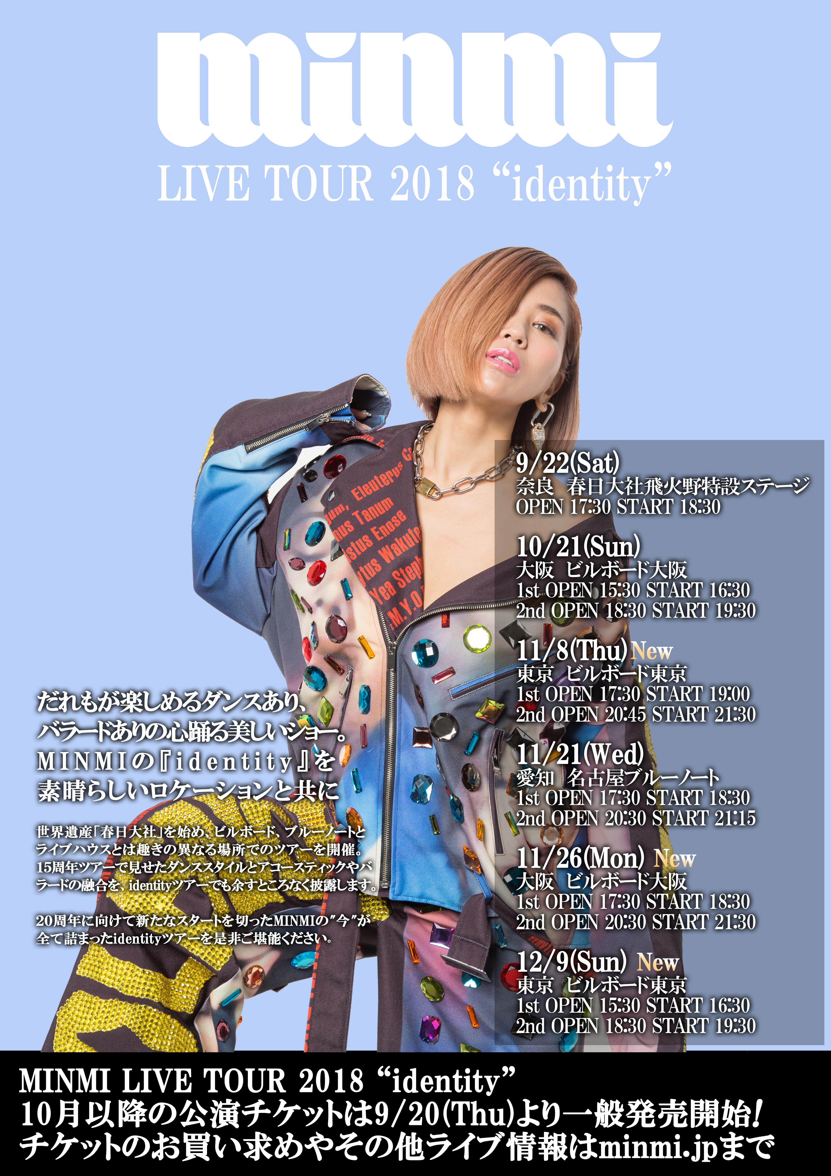 minmi identity tour 2018