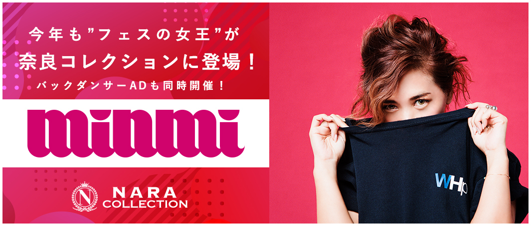 NARA COLLECTION MINMI