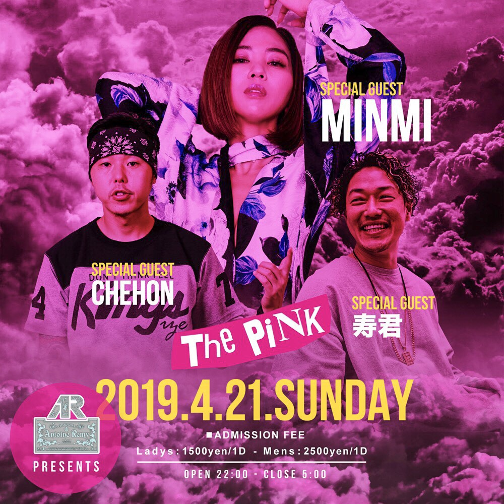 MINMI ANTOINE REMY × THEPINK Special Collaboration Event