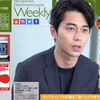 weekly LALALA minmi