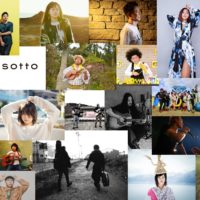 3/8(SUN) SONG OF THE EARTH 311 - FUKUSHIMA 2020 - GREEN & BLUEフェスティバル