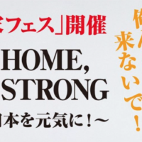 stayhome.staystrong