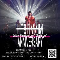 8/21(FRI)18周年を記念して初のオンラインライブ開催!!