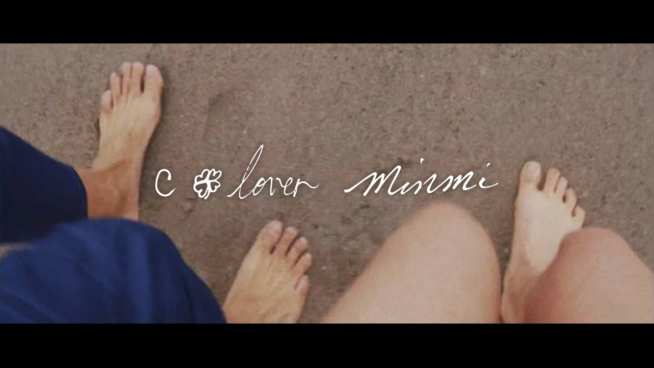 MINMI - C lover[Official Music Video]
